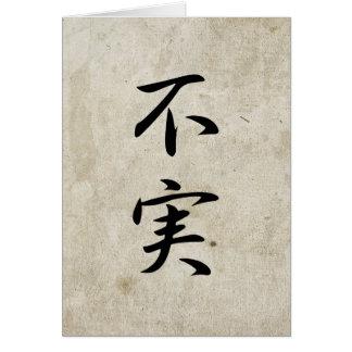 Infidelidad - jiu-jitsu tarjetas
