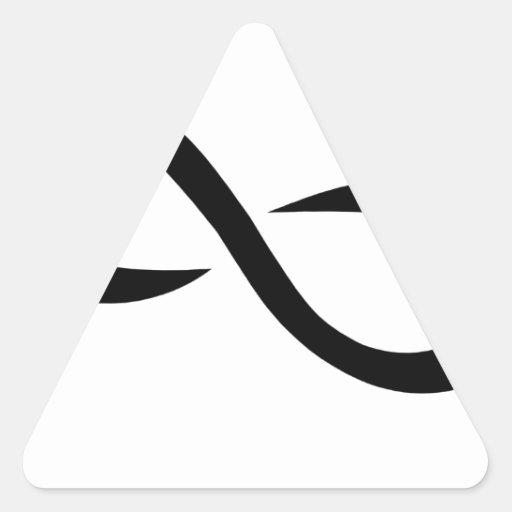 infinito calcomanía de triangulo personalizadas