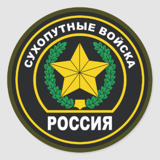 Insignia rusa de las fuerzas de tierra pegatina redonda