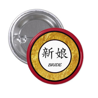 Instinto del boda de la novia del carácter chino chapa redonda de 2,5 cm