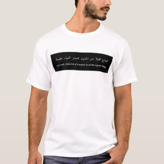 Intentos de Omar - camiseta/#عمر_يجرب Camiseta