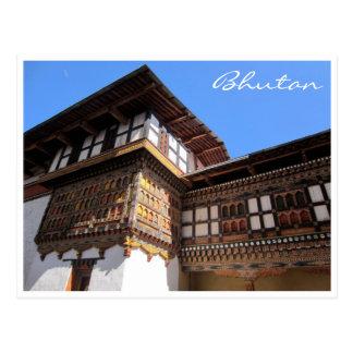 interior del dzong del paro postal
