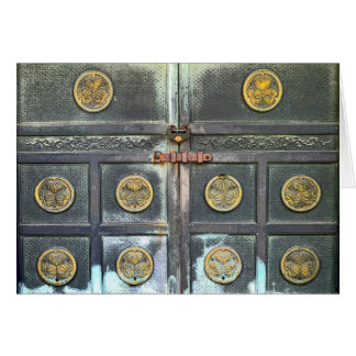 Inuki-lunes (puerta), templo de Zojo-ji: Tokio Tarjeta De Felicitación