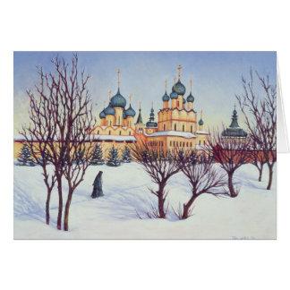 Invierno ruso 2004 tarjeta de felicitación