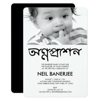 Invitación de Annaprashan del bengalí (primer