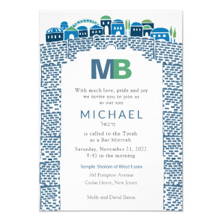 Invitación de Mitzvah de la barra de Jerusalén de