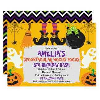 Invitación del cumpleaños de Halloween de los