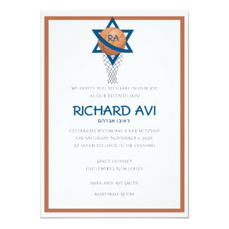 Invitación judía de Mitzvah de la barra del