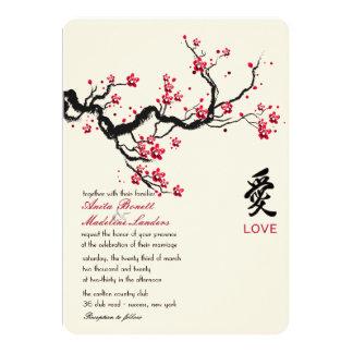 Invitación lesbiana del boda de la rama del amor