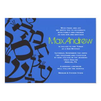 Invitación PERFECTA de Mitzvah del palo de la