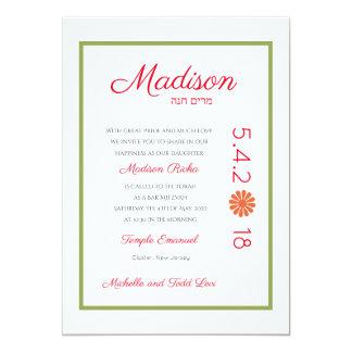 Invitación rosada de Mitzvah del palo de la flor