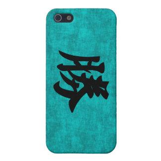 iPhone 5 Protectores Pintura del carácter chino para el éxito en azul