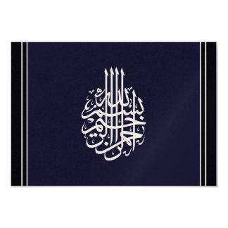 Islámicos de oro negros le agradecen boda del invitación 8,9 x 12,7 cm