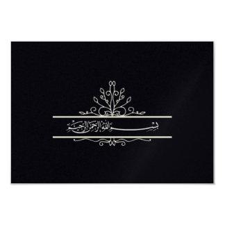 Islámicos florales negros le agradecen boda del invitación 8,9 x 12,7 cm