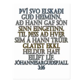 Islandés del 3:16 de Juan Postal