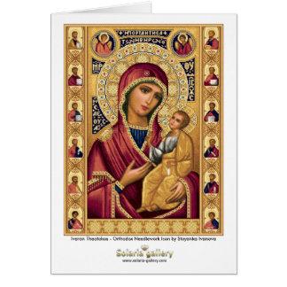 Iveron Theotokos - tarjeta de felicitación