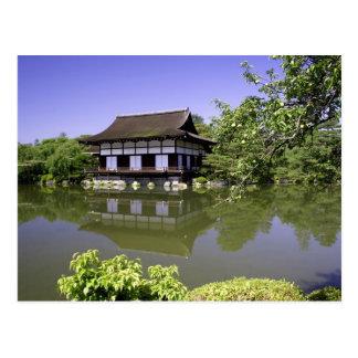Japón, Kyoto, jardín japonés de la capilla de Postal