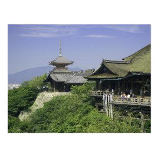 Japón, Kyoto, la visión desde el templo de Postal