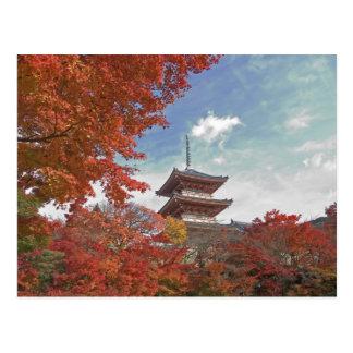Japón, Kyoto, pagoda en color del otoño Postal