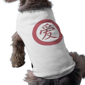 Japonés - 爱 chino del amor camiseta sin mangas para perro