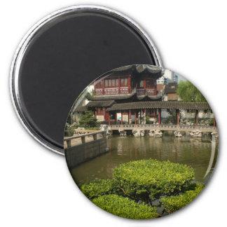 Jardín de Yuyan, Shangai, China Imán De Nevera