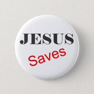 Jesús superior ahorra el botón