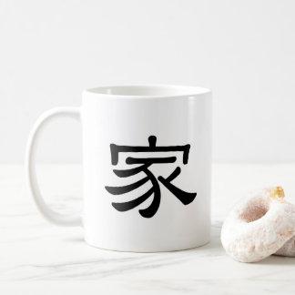 Jia/hogar chino del símbolo taza de café