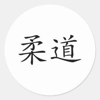 Judo - chino pegatina redonda