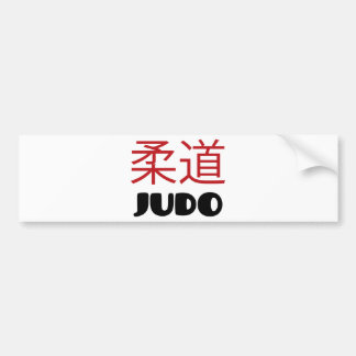 Judo Pegatina Para Coche