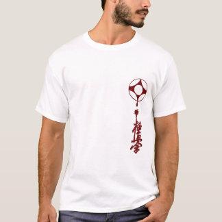 Juramento de la sangre de Kyokushin Camiseta