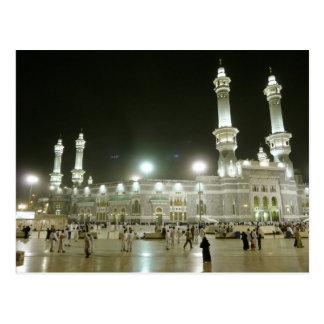Kaaba Kaba Meca Mecca islam alá musulmán musulmán Postal