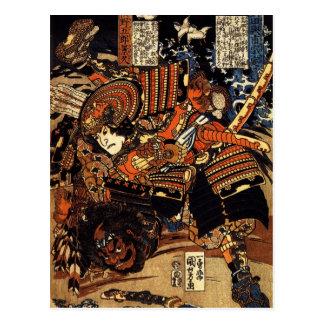 Kagehisa y Yoshitada que luchan Utagawa Kuniyoshi Postal