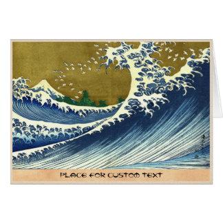 Kaijo ninguna obra maestra de Kanagawa de la onda Tarjeta Pequeña