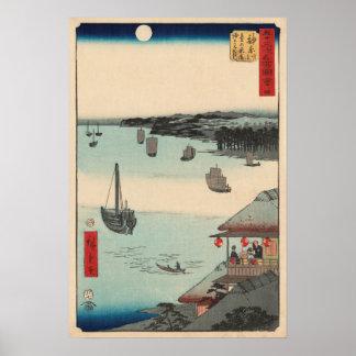Kanagawa, Japón: Impresión de Woodblock del