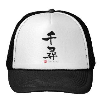 KANJI de Chihiro (caracteres chinos) Gorro De Camionero