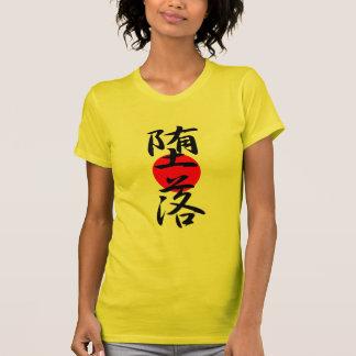 Kanji de la degeneración camiseta