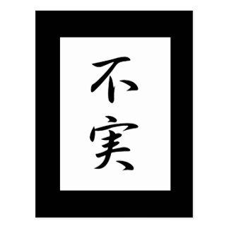 Kanji de la infidelidad postal