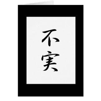 Kanji de la infidelidad tarjetón
