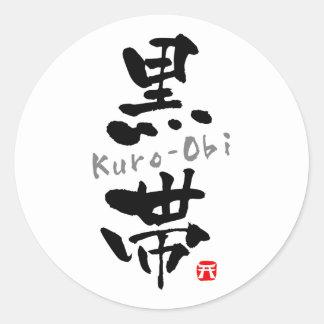 "KANJI de la ""Kuro-Brujería africana"" (términos de Pegatina Redonda"