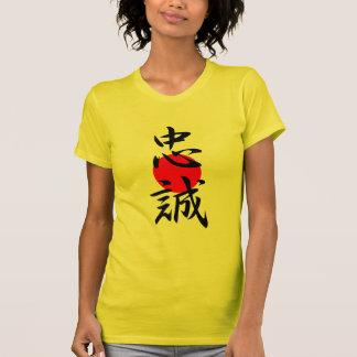 Kanji de la lealtad camiseta