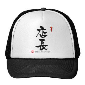 KANJI del encargado de tienda (caracteres chinos) Gorros Bordados