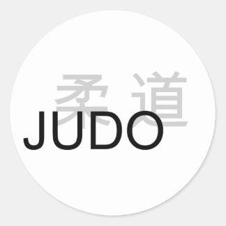 Kanji del judo etiquetas redondas