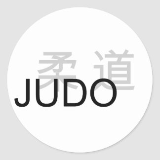 Kanji del judo pegatina redonda