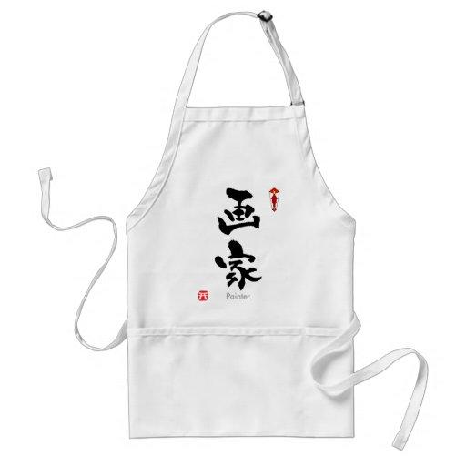 KANJI del pintor (caracteres chinos) Delantal