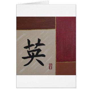 kanji del valor tarjeta
