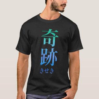 Kanji e Hiragana japoneses de Kiseki (milagro) Camiseta