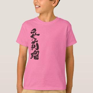 ¡[Kanji] hola! Daryl. Camisetas