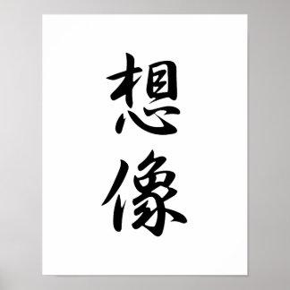 Kanji japonés para la imaginación - Souzou Póster