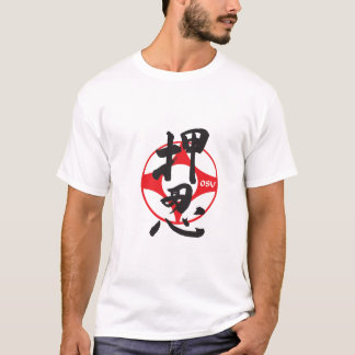 Kanku OSU de Kyokushin Camiseta