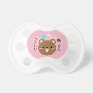 Kawaii/pacificador lindo del bebé del oso (elija chupete